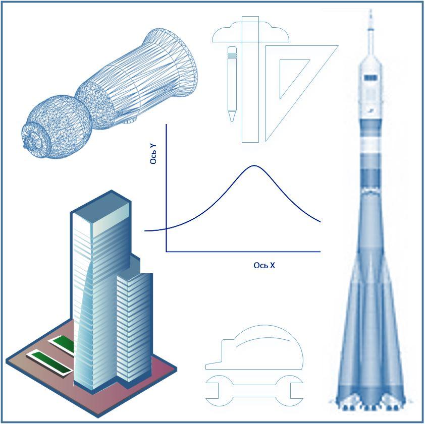 Основы устройства ракет и космических аппаратов 6-й семестр