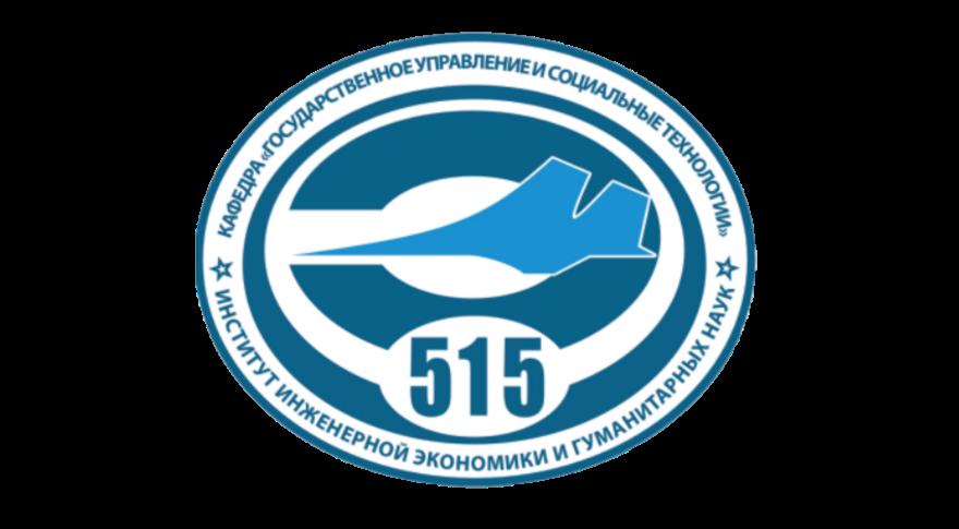 ИГА_515_о_бак_Управление государственной и муниципальной собственностью