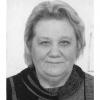 Трегубова Ольга Ивановна