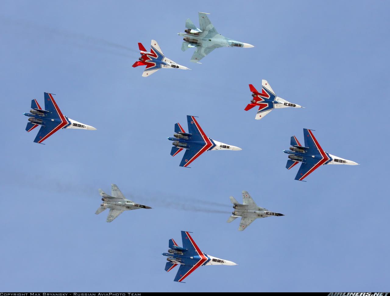 Тактика Военно-воздушных сил (В-50)