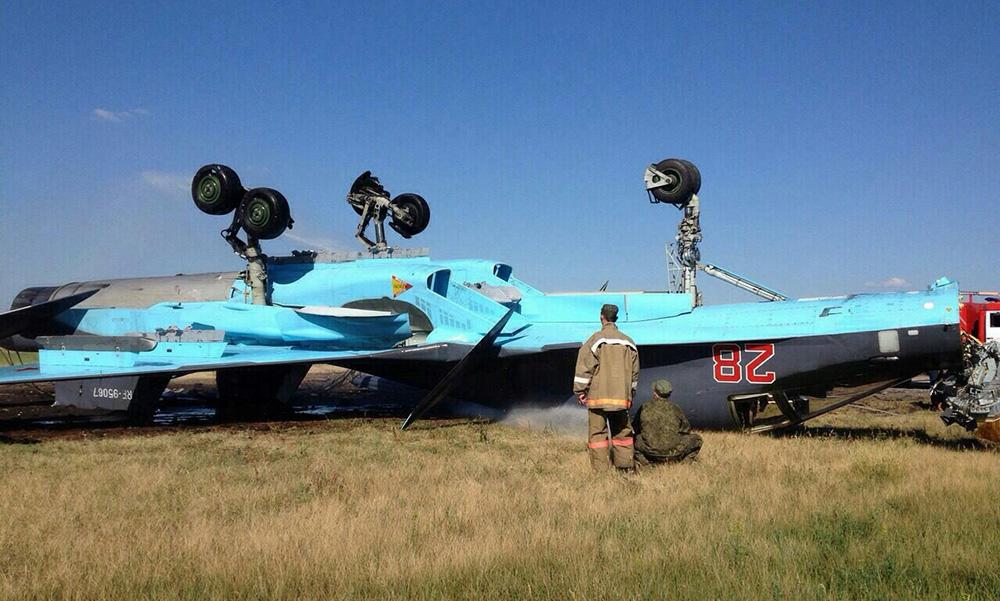 Войсковой ремонт авиационной техники (В-50)