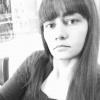 Зубеева Елена Валериевна