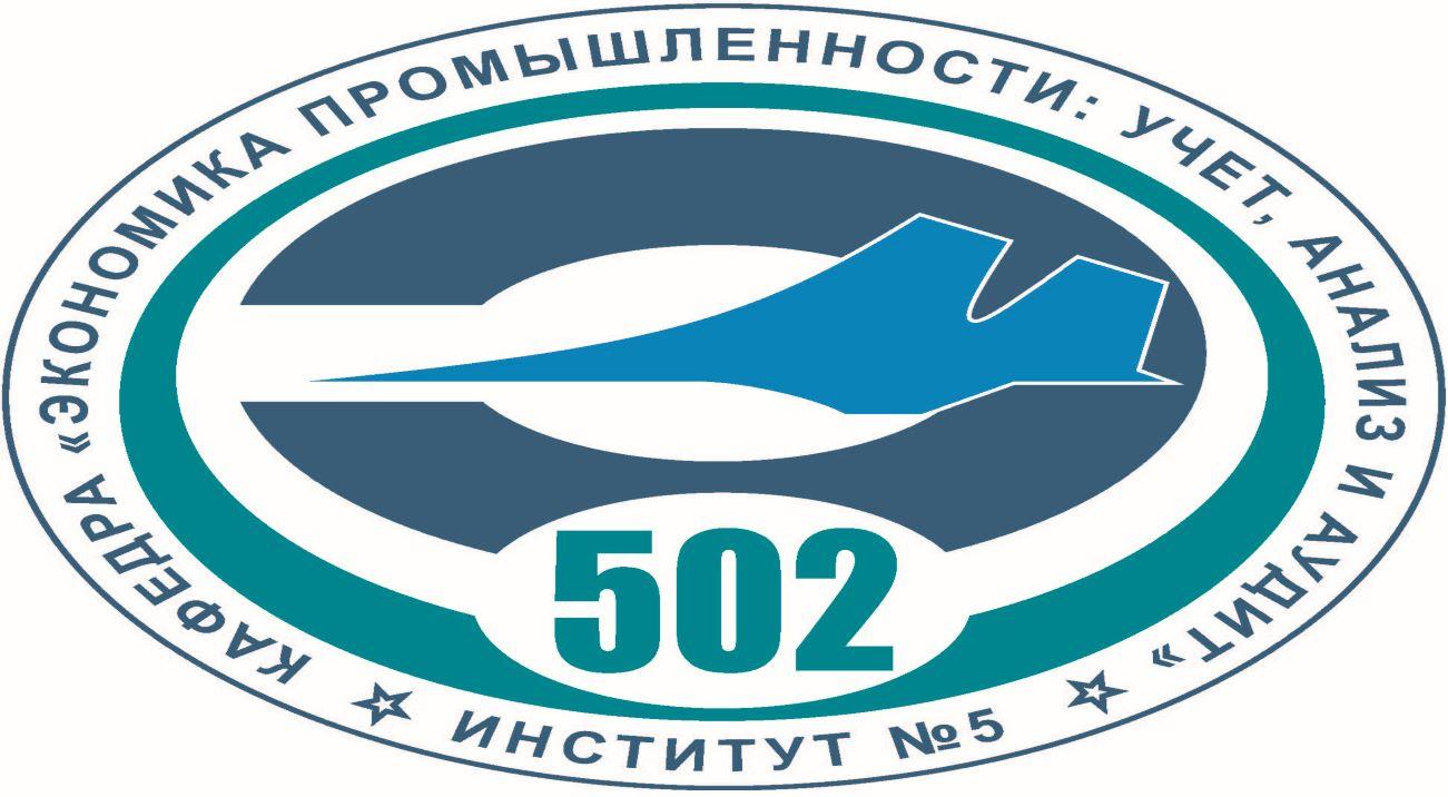 ИГА 502 очн маг Антикризисное управление и консалтинг